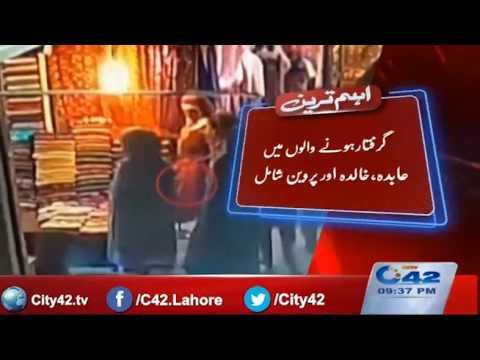 اچھرہ مین بازار: ملبوسات چوری کرنے والی 3 خواتین چورگرفتار