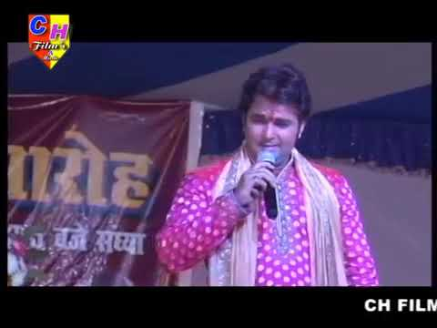 Video Pawan Singh Stage Show New 2017 Super Hit Program Mai Doli Chadh Chalali Sewak Gharwa download in MP3, 3GP, MP4, WEBM, AVI, FLV January 2017