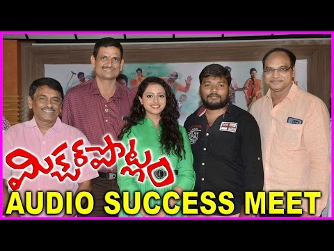 Mixture Potlam Telugu Movie Audio Success Meet | Shwetha Basu | Jayanth Movie Review & Ratings  out Of 5.0