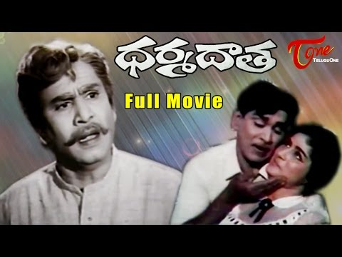 Dharma Daata Telugu Full Movie | ANR, Kanchana, Jhansi | TeluguMovies