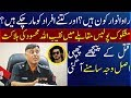 Clean chett with former SSP Rao Anwar's fake police competitions expose