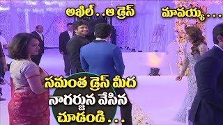 Video Nagarjuna Funny Comments on Samantha Dress || Naga Chaitany Samantha Akkineni Wedding Reception 2017 MP3, 3GP, MP4, WEBM, AVI, FLV November 2017