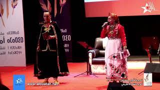 الشاعرة الامازيغية صفية عز الدين و المنشط علي الاشكر في افتتاحية خاصة لملتقى امرير
