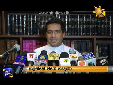 State Minister Senasinghe to be questioned by CID