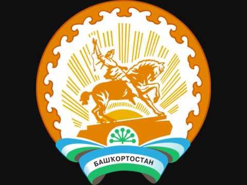 Hymne der Republik Baschkortostan
