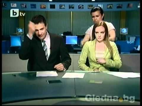 Гаф във вечерната емисия новини на bTV