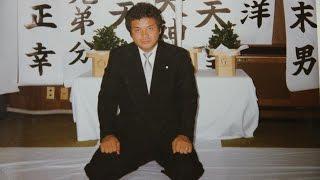 Download Video Le Lion de Ginza (ou Le Crépuscule des Yakuza) MP3 3GP MP4