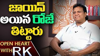 Music Director Mani Sharma About his First day Job experience   Open Heart with RK