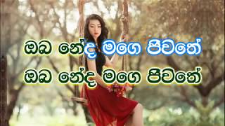 Video Thiline Lesin karaoke (without voice) - තිළිණේ ලෙසින් පිළිගන්වමි MP3, 3GP, MP4, WEBM, AVI, FLV Juni 2019