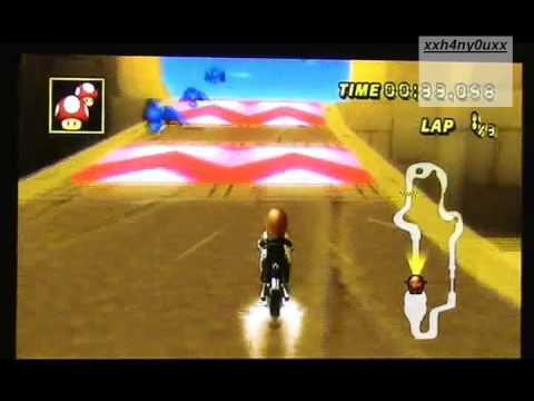 Mario Kart Wii - Wii Shortcuts