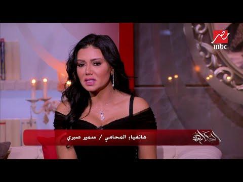 سمير صبري: القصد الجنائي ينعدم بعد تصريحات رانيا يوسف