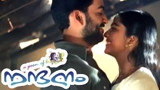 Video Nanthanam Malayalam Movie | Malayalam Movie | Navya Nair | Asks | Prithviraj | Marriage Proposal MP3, 3GP, MP4, WEBM, AVI, FLV September 2018