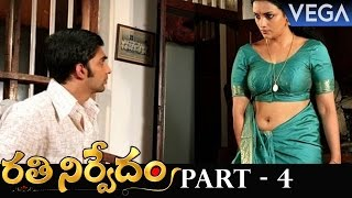 Video Rathinirvedam Telugu Full Movie Part 4 || Super Hit Movie download in MP3, 3GP, MP4, WEBM, AVI, FLV January 2017
