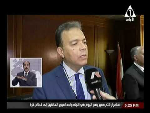 وزيرا النقل والرى يوقعان بروتوكول تعاون بين الهيئة العامه للنقل النهرى ومصلحة الرى
