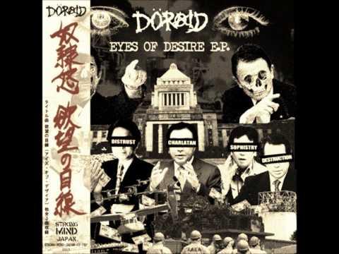 "Döraid ""Eyes Of Desire"""
