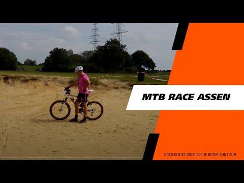 Live Beelden start MTB Race Assen 2011