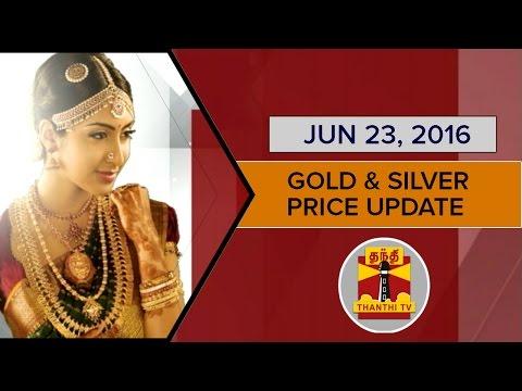 -23-06-2016-Gold-Silver-Price-Update--Thanthi-TV