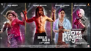 Udta Punjab (Official Trailer)