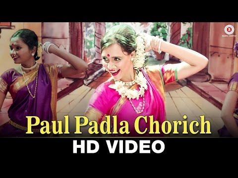 Paul Padla Chorich | Jalsa | Girija Joshi, Ashutosh S Raaj & Nikhil Wairagar
