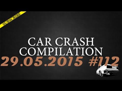 Car crash compilation #112 | Подборка аварий 29.05.2015