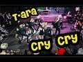 T-ara - Cry Cry cover by Kplus