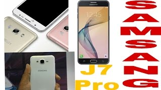 In this video i will tell you the specifications of Samsung j7 prime.The launching data of Samsung j7 prime phone .Please watch my videos and subscribe my ch...