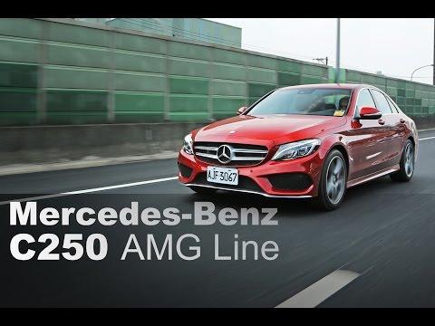 試駕經典Mercedes-Benz C250 AMG Line~耀眼的紅色身影