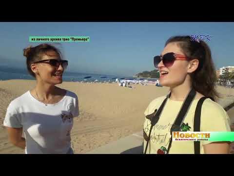 """Победительницы фестиваля-конкурса """"Costa del Arte"""" поделились впечатлениями о поездке"""