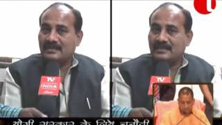 Dara Singh Chauhan Cabinet Minister UP Gov Interview