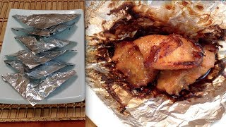 Chinese Foil Wrapped Chicken Recipe-How To Make Foil Wrapped Chicken Parcels-Asian Food