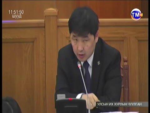 Монголд арбитрыг ашиглах нь харьцангуй бага байна