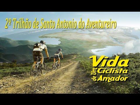 2º Trilhão de Santo Antonio do Aventureiro - 12/06/16