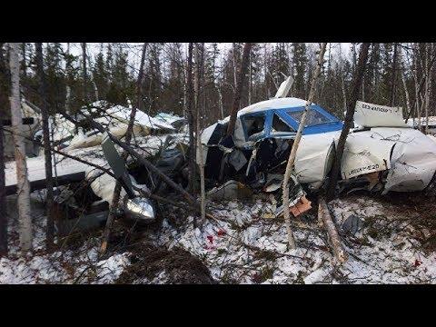 Переговоры с экипажем разбившегося под Хабаровском самолёта, где выжила только 4-х летняя девочка (видео)
