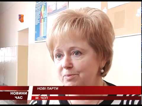 Чопській школі №1 передали нові парти