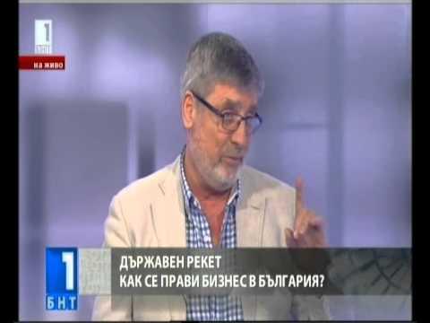 Сашо Дончев: Държавата в икономиката е по-скоро вредна, отколкото полезна