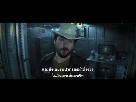 Alien: Convenant - Crew Message Tennessee Clip (ซับไทย)