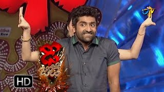 Video Dhee Jodi - Intro – 24th August  2016 – ETV Telugu MP3, 3GP, MP4, WEBM, AVI, FLV Oktober 2017