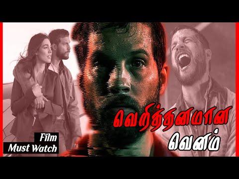 Upgrade Movie (2018)  Explained In Tamil (தமிழில்) | Tamil | கம்ப்யூட்டர் வெனோம்