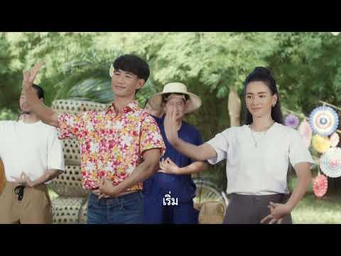 thaihealth วีดีทัศน์นี้ไม่ได้นำเต้น แต่จะมาสอนเต้นทีละท่าอย่างละเอียด