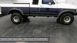 1994 Ford F-150 SUPERCAB 4WD Akron OH 44310