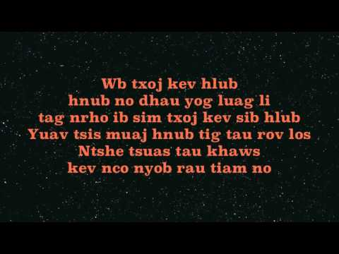Daim Ntawv Saum Ntuj - Instrumental w/Lyrics (видео)