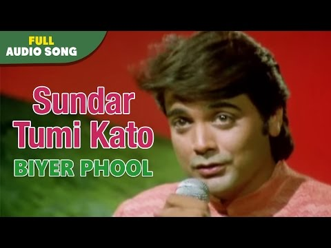 Video Sundar Tumi Kato | Biyer Phool | Kumar Sanu | Bengal Movie Love Songs download in MP3, 3GP, MP4, WEBM, AVI, FLV January 2017