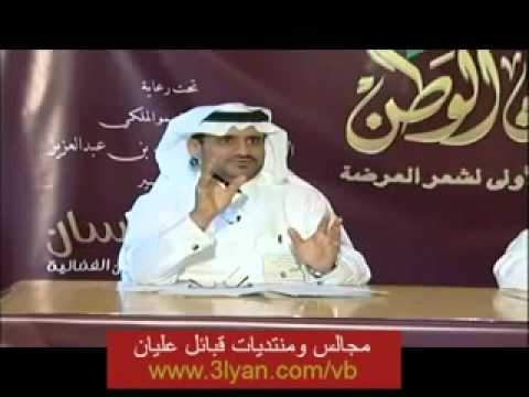 الشاعر خلف بن مارق والشاعر خلف بن عبدالله فرسان الوطن