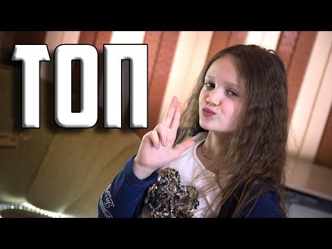 ТОП  |  Ксения Левчик  |  соvеr ВРЕМЯ и СТЕКЛО - DomaVideo.Ru