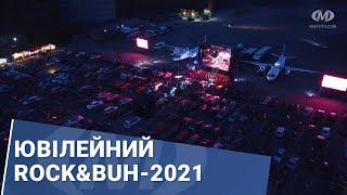 Ювілейний Rock&Buh-2021
