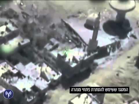 Des forces de Tsahal trouvent et détruisent un tunnel dans une mosquée de Gaza