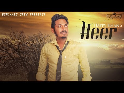 Heer Songs mp3 download and Lyrics