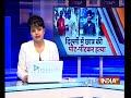 Student beaten to death in Delhi - Video