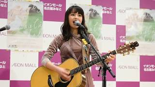 Download Lagu Anly - カラノココロ (Kara no Kokoro)  @Nagoya, Japan, 2018.03.18. Mp3