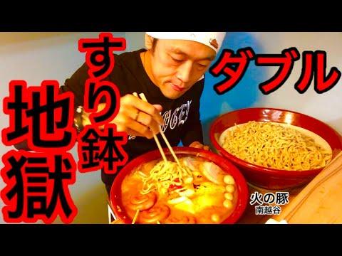 【大食い】チーズつけ麺を麺増しで頼んだらすり鉢が2個きました、、、【MAX鈴木】【マッ … видео